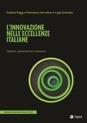 L'innovazione nelle eccellenze italiane