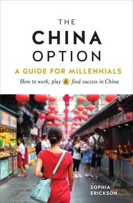 The China Option