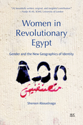 Women in Revolutionary Egypt