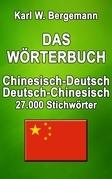 Das Wörterbuch Chinesisch-Deutsch / Deutsch-Chinesisch