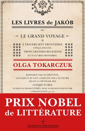 Les Livres de Jakób