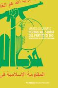 Hezbollah. Storia del Partito di Dio