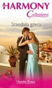 Scandalo greco
