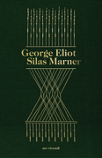 Silas Marner (eBook)