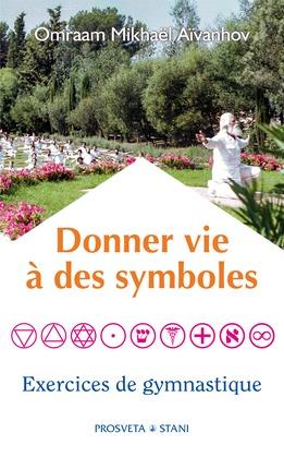 Donner vie à des symboles
