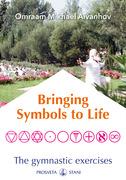 Bringing Symbols to Life