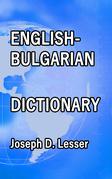 English / Bulgarian Dictionary