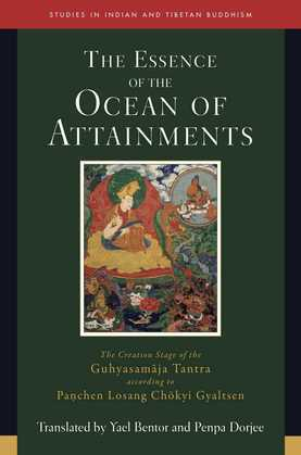 Essence of the Ocean of Attainments