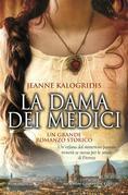 La dama dei Medici