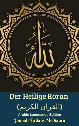 Der Heilige Koran (?????? ??????) Arabic Languange Edition