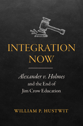 Integration Now