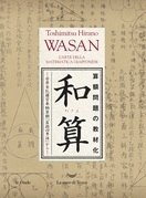 Wasan