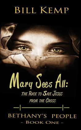 Mary Sees All