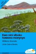 Kwa nini viboko hawana manyoya