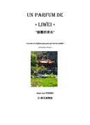 Un parfum de LiWei