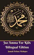 Juz Amma For Kids Bilingual Edition