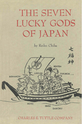 The Seven Lucky Gods of Japan