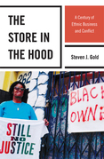 The Store in the Hood