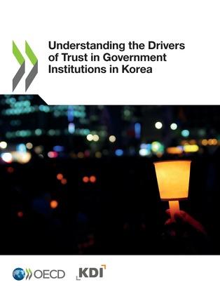 Understanding the Drivers of Trust in Government Institutions in Korea