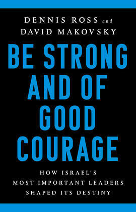Strong and of Good Courage