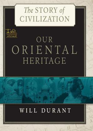 Story of Civilization Full