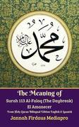 The Meaning of Surah 113 Al-Falaq (The Daybreak) El Amanecer From Holy Quran Bilingual Edition English & Spanish