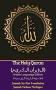 The Holy Quran (?????? ??????) Arabic Languange Edition (???? ????? ???????)