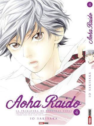 Aoha Raido 4