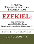 Ezekiel: Hebrew Transliteration Translation