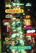 Bangkok 8: A Royal Thai Detective Novel (1)