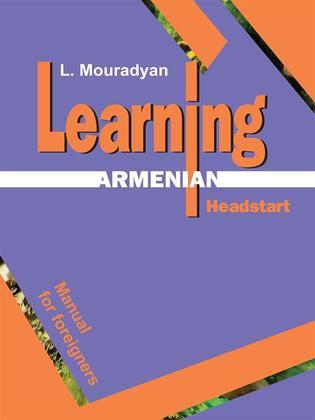 Learning Armenian
