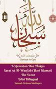 Terjemahan Dan Makna Surat 56 Al-Waqi'ah (Hari Kiamat) The Event Edisi Bilingual
