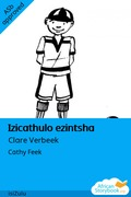 Izicathulo ezintsha