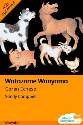 Watazame Wanyama