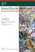 LCM Journal. Vol 5, No 2 (2018). Emerging Chinese Theory and Practice of Media