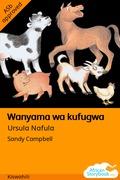 Wanyama wa kufugwa