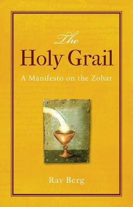 The Holy Grail: A Manifesto on the Zohar