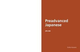 Preadvanced Japanese