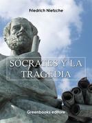 Sócrates y la tragedia