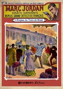 L'énigme du train de Brest
