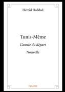 Tunis-Même