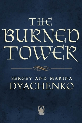 The Burned Tower