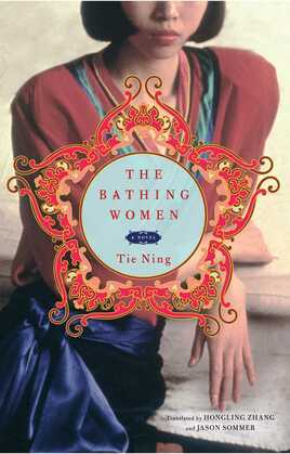The Bathing Women: A Novel