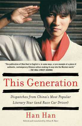 This Generation: Dispatches from China's Most Popular Literary Star (and Race Car Driver)