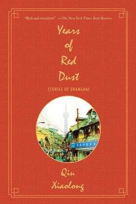 Years of Red Dust