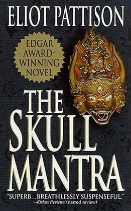 The Skull Mantra