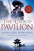 The Cloud Pavilion