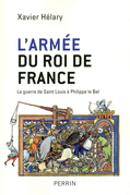 L'arme du roi de France