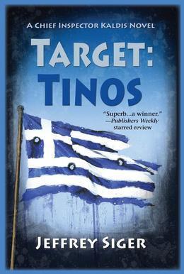 Target: Tinos