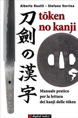 Token No Kanji - Manuale pratico per la lettura dei kanji delle token